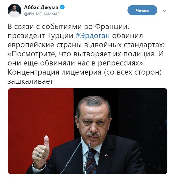 """Эрдоган - прав. Почему во Франции можно п....ть """"онижедетей"""", а в других странах нет? Эрдоган, Франция, Дети, Политика"""