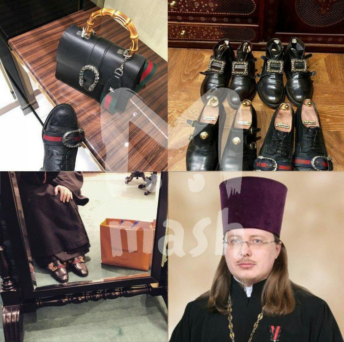 Епархия прокомментировала фото священника из Твери с брендовыми аксессуарами и обувью РПЦ, Баскаков, Духовенство, MASH, Антиклерикализм