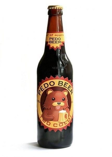 Напитки со странным названием #2 Водка, Пиво, Напитки, Вино, Странные наименования, Длиннопост