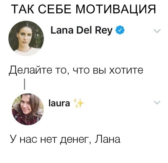 Laura,как я тебя понимаю