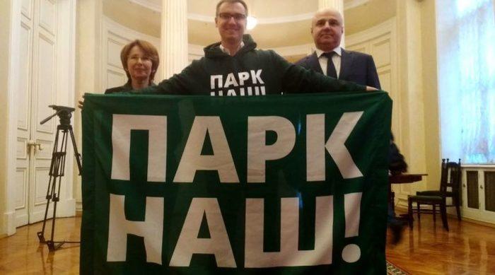 Хорошие новости: Благодаря всеобщим усилиям и Пикабу мы отвоевали парк Парк интернационалистов, Без рейтинга, Хорошие новости, Парк наш, Санкт-Петербург