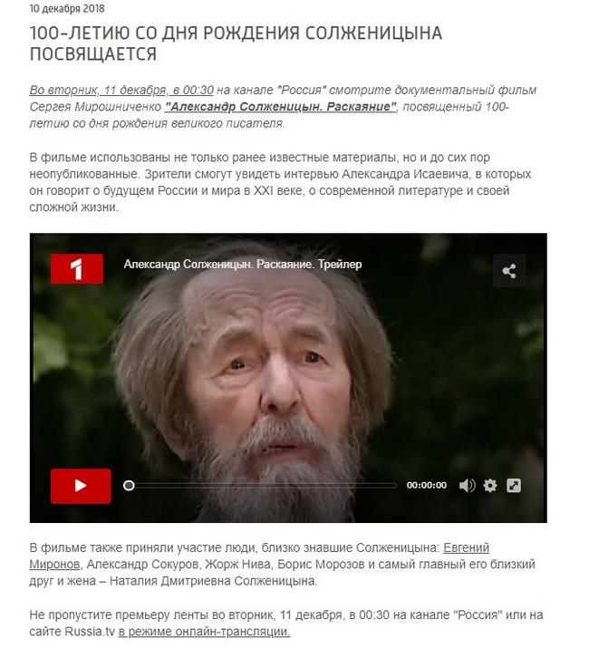 Шваль работающая в интересах США Алексеева, Солженицын, Враги народа, Предательство, Политика, США, Россия, Диссиденты, Длиннопост