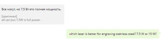 Помогите с выбором лазерного гравера ЧПУ, Лазер, Копипаста, Гравер, Лазерный гравер, Помощь