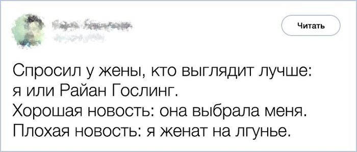 Женщины...)