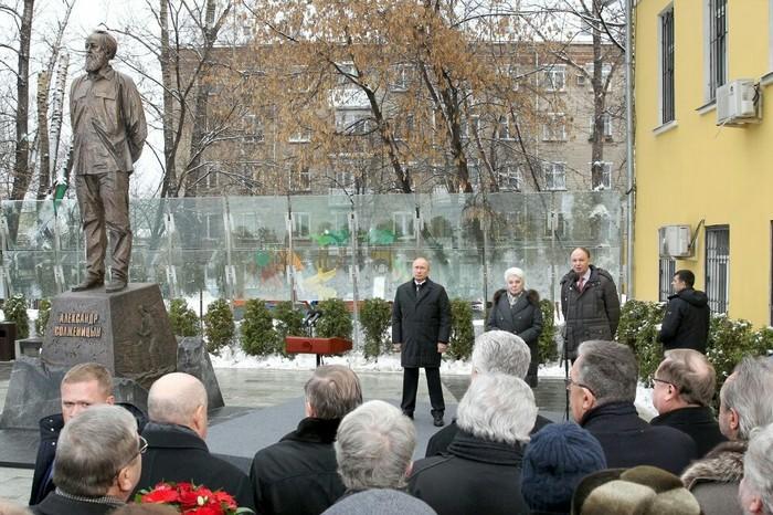 Я в шоке, если честно Политика, Президент, Солженицын