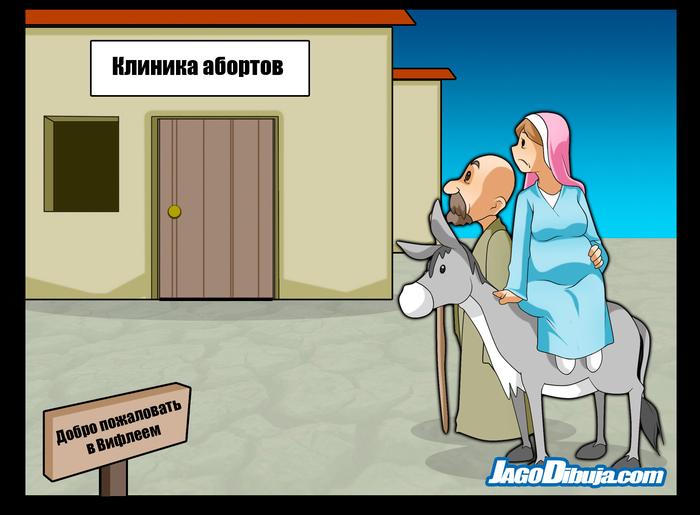 Комикс №357 Jago, Комиксы, Lwhag