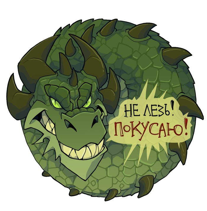 Драконы - клубочки от KogotsuchiDark (KoDa) KoDa, Арт, Длиннопост, Клубки, Цифровой рисунок, Дракон