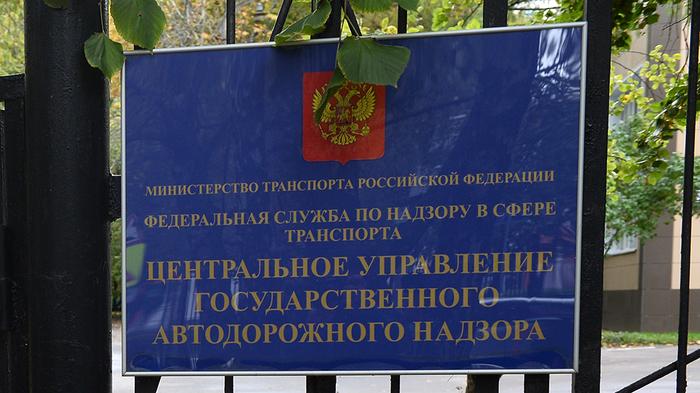 Сотрудника Ространснадзора уволили из-за купленных женой 66 машин Чиновники, Коррупция
