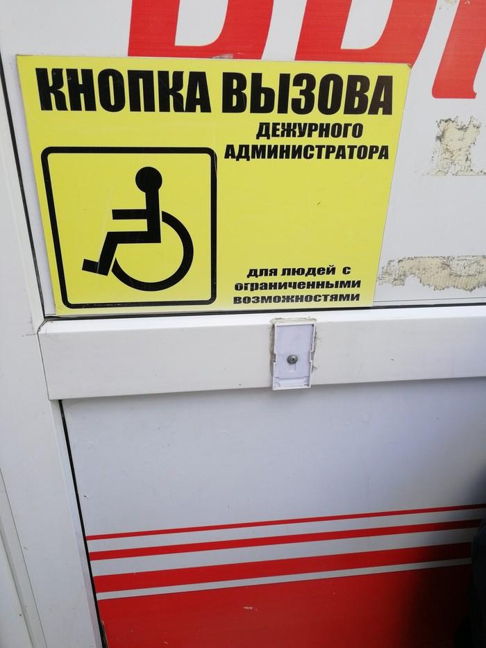 Тонкий троллинг Троллинг, Юмор, Аптека, Клиентоориентированность