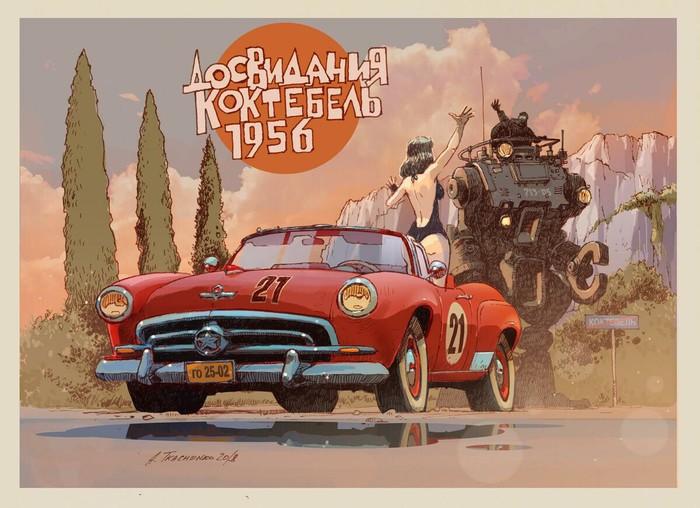 ХудожникАндрей Ткаченко, (г. Нижний Новгород):«Все мои советские машины 60-х – это СССР, которого не было, но он мог этим быть!» Интервью, Автомобилисты, Живопись, Фантастика, СССР, Мультфильм, Комиксы, Ностальгия, Длиннопост