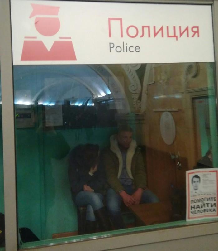 Не сегодня, попрошайка, отдохни:) Попрошайки, Попрошайки в метро, Без рейтинга, Длиннопост