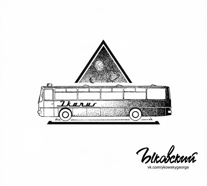 Тушьнябрь 3 часть. Графика, Тушь, Автобус, Зиу, Лиаз, Икарус, Пазик, Рисунок, Длиннопост