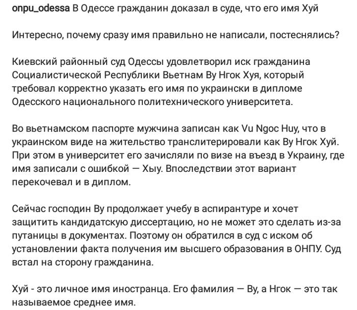 Непонятки)