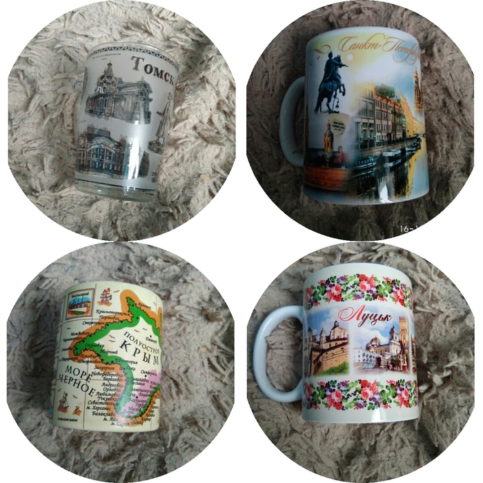 Мои кружки) Кружки, Обмен подарками, Коллекция кружек, Длиннопост
