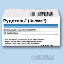 Поиск лекарства Рудотель Ищу лекарства, Без рейтинга, Евросоюз