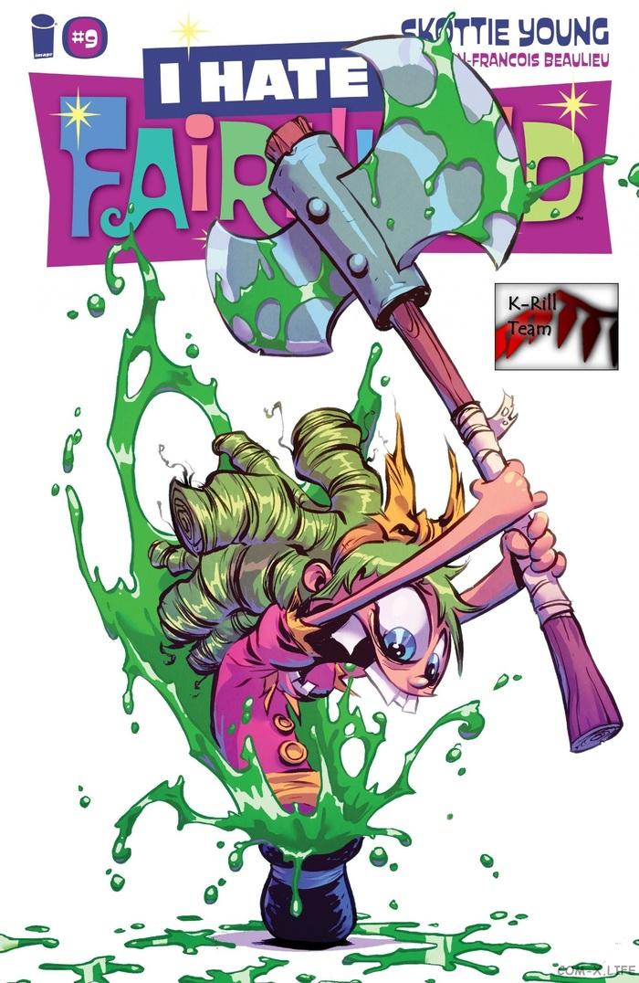 Я ненавижу Страну Сказок. Часть 9 I hate Fairyland, Кровь, Безумие, Длиннопост