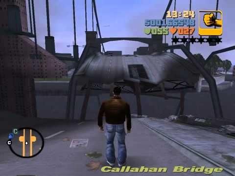 Я не то, чтобы верю в совпадения GTA, Амурская область, Мост, Совпадение