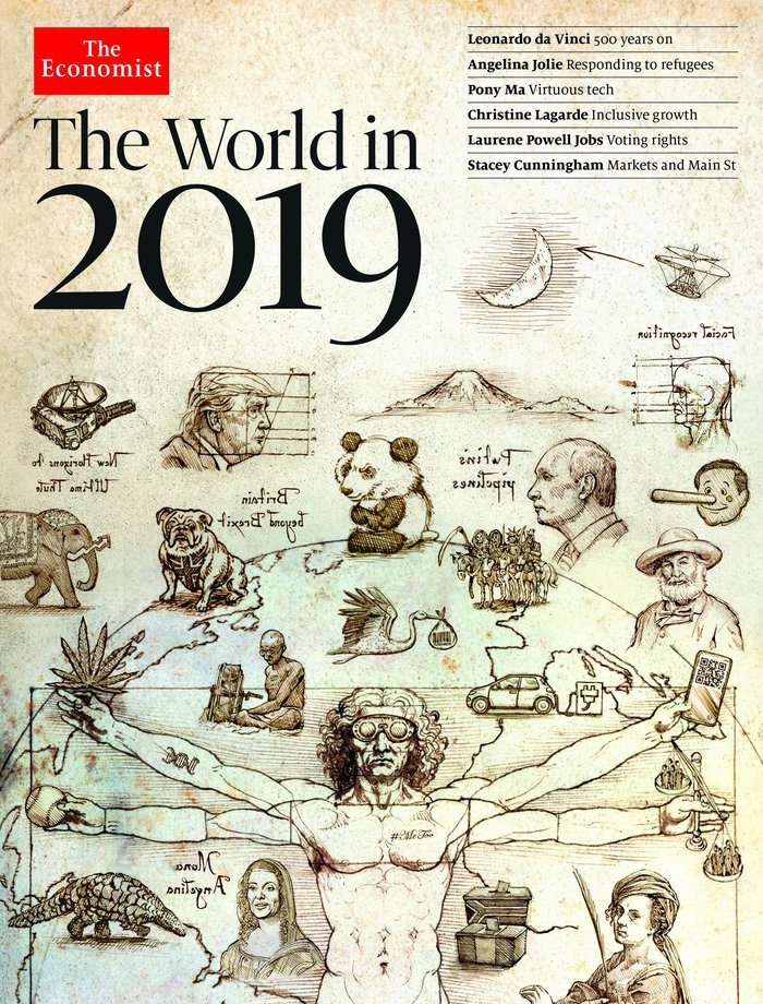 Ребус от Ротшильдов Политика, Будущее, Россия, Масоны, Путин, Мир