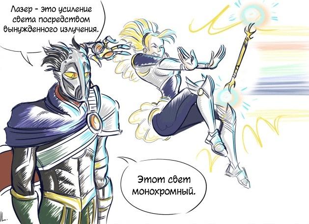 Зануда Комиксы, Ikleyvey, League of Legends, Люкс, Viktor, Длиннопост