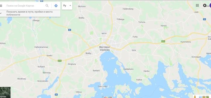 Когда узнал что Вестерос в Швеции
