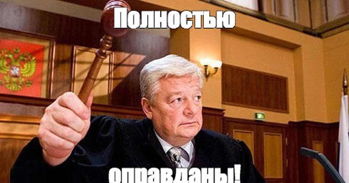 sudya-skazala-chtobi-vse-konchali-na-osuzhdennuyu-kupalnikah
