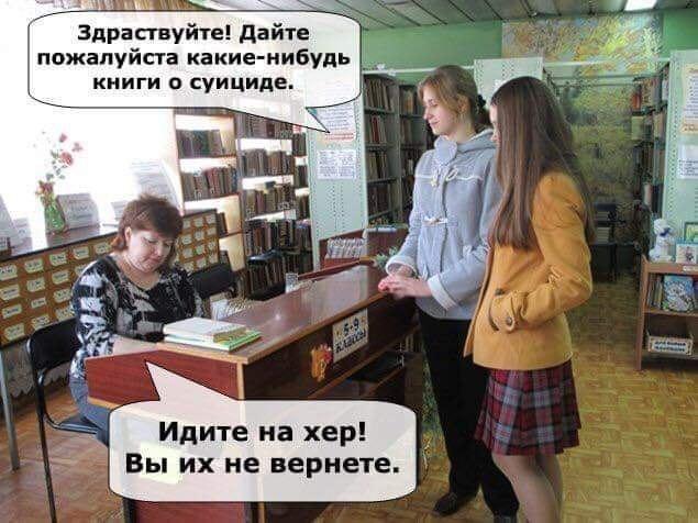 Дайте книгу