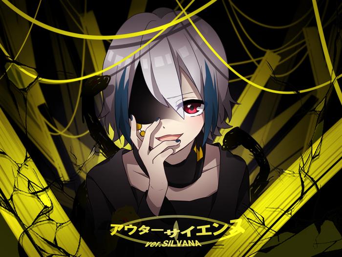 Basketball x Singers Аниме, Не аниме, Anime Art, Kagerou Project, Mekakucity actors, Mekakushi Dan, Pixiv, Длиннопост