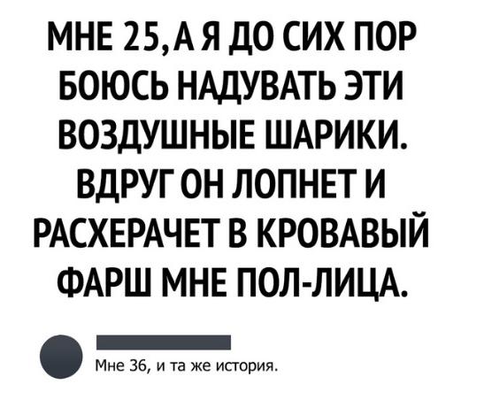 shariki-v-penise-foto-do-i-posle-kustarnim-sposobom-stonet-kak-nenormalnaya