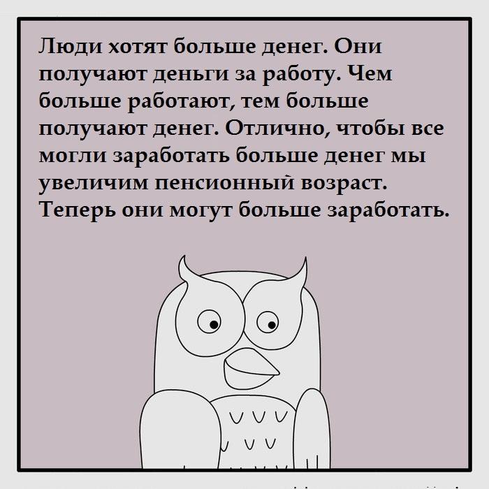 Сова-эффективный менеджер в России