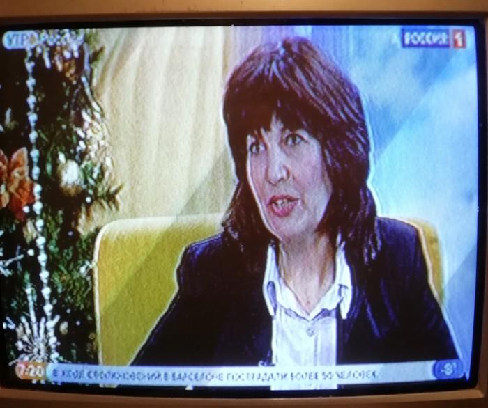 Гомеопатия на федеральном канале Телевидение, Гомеопатия, Канал Россия 1, Мракобесие, Лечение, Рептилоиды