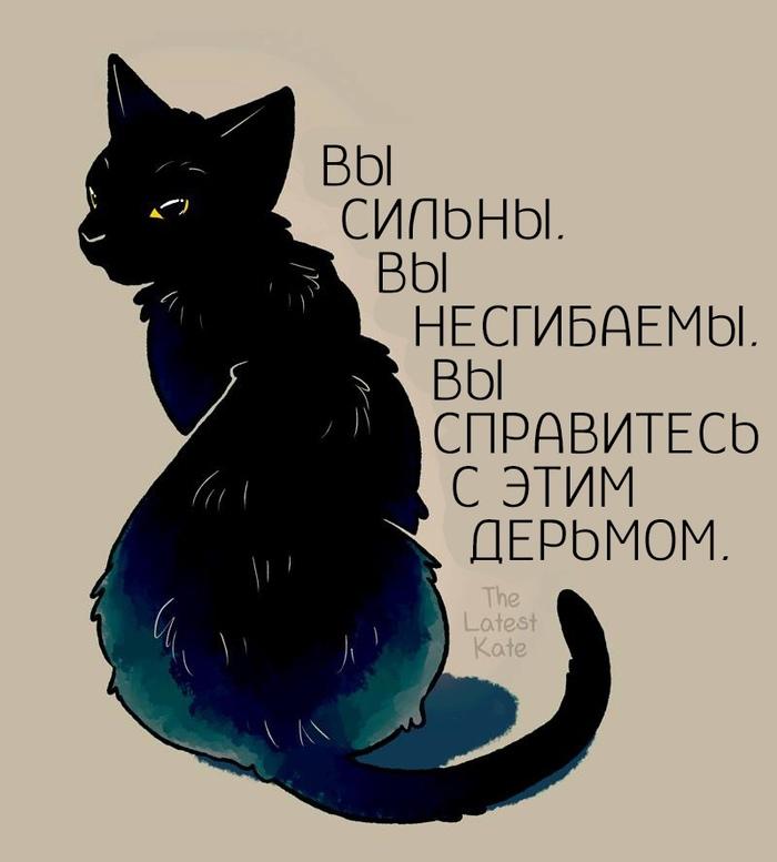https://cs7.pikabu.ru/post_img/2018/12/23/7/154556124018922275.jpg