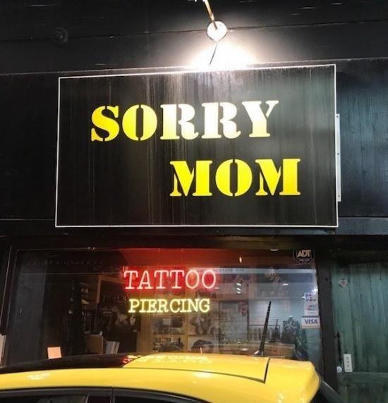 Название тату салона