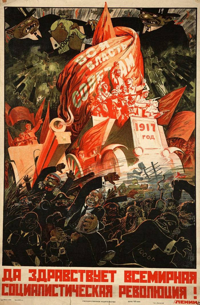 «Да здравствует всемирная социалистическая революция!». СССР, 1928—1929