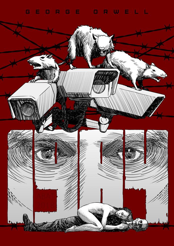 1984 Оруэлл Арт, 1984, Обложка, Иллюстрации, Антиутопия, Крыса, Книги, Джордж Оруэлл