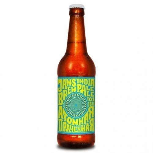 Напитки со странным названием #3 Водка, Пиво, Напитки, Странные наименования, Длиннопост