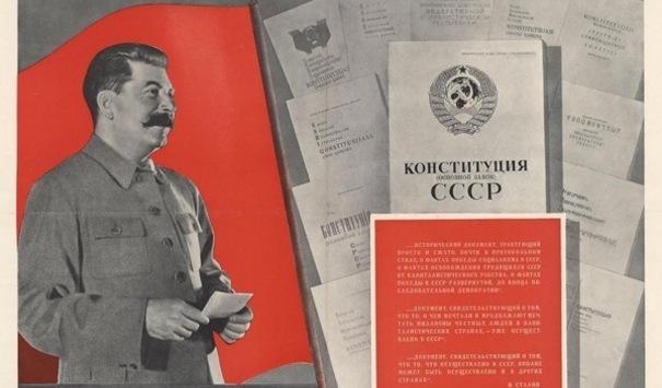 """""""Сталинская конституция"""" СССР, Социализм, Марксизм, Сталин, Конституция, История, Длиннопост"""