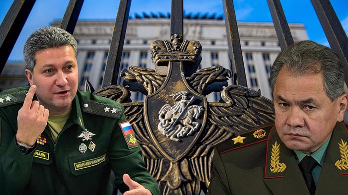 Гражданин Украины обналичивал военный бюджет под прикрытием заместителя Шойгу Новости, Россия, Коррупция, Минобороны, Без рейтинга, Длиннопост