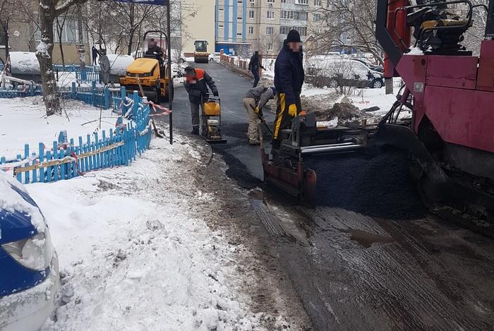 И до нас добрались Снег, Асфальт, Дорожные работы, Видео