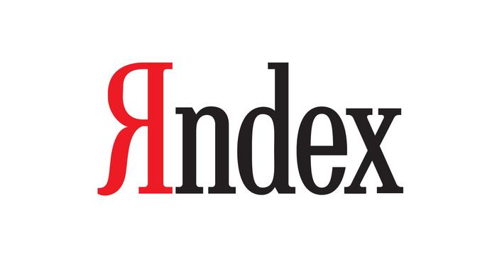 Новогодние смешные запросы от Яндекса! Яндекс, Запросы, Новый Год, Смешное, Длиннопост, Текст