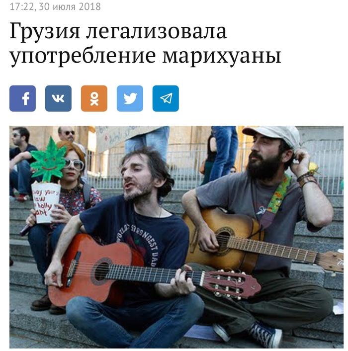 Грузинские ученые Грузия, Наука, Марьиванна, Длиннопост