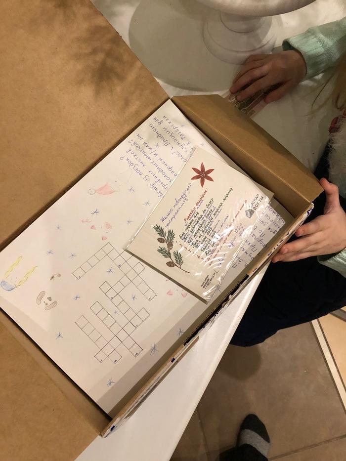 Новогодний подарок из Нижнекамска в Кемерово Отчет по обмену подарками, Тайный Санта, Новогодний обмен подарками, Нижнекамск, Кемерово, Длиннопост