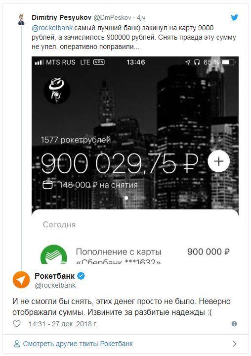 Как посмотреть сколько денег потрачено за месяц мтс