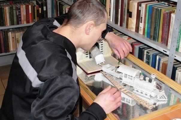 Заключённый из Омска делает шедевры из книг. Омск, Колония, Полиция, Арт, Длиннопост