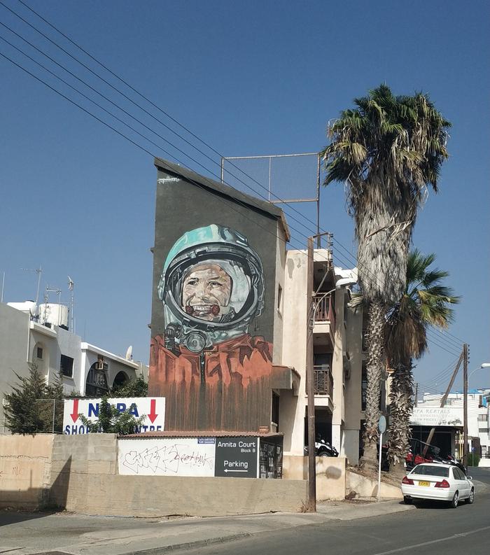 Гагарин на Кипре Айя-Напа, Арт, Кипр, Гагарин, Граффити, Папарацци