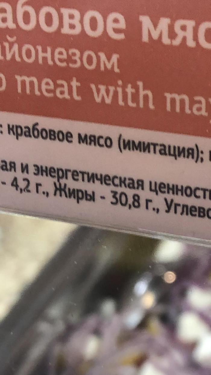 Краб,картофель,радость. Краб, Мясо, Картофель, Крабовое мясо, Имитация, Длиннопост