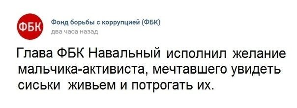 Н косплеит П