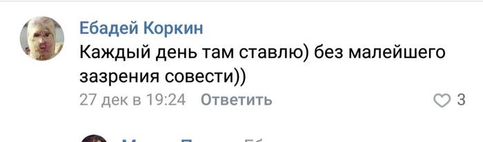 Может быть я что-то не понимаю? Куда катится мир, Белгород, Автохам, Длиннопост, Негатив