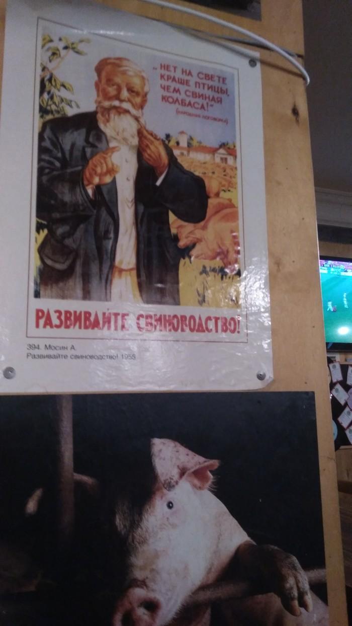Всех с Новым годом) Ермолаев, Плакат, Символ года, СССР, Тюмень