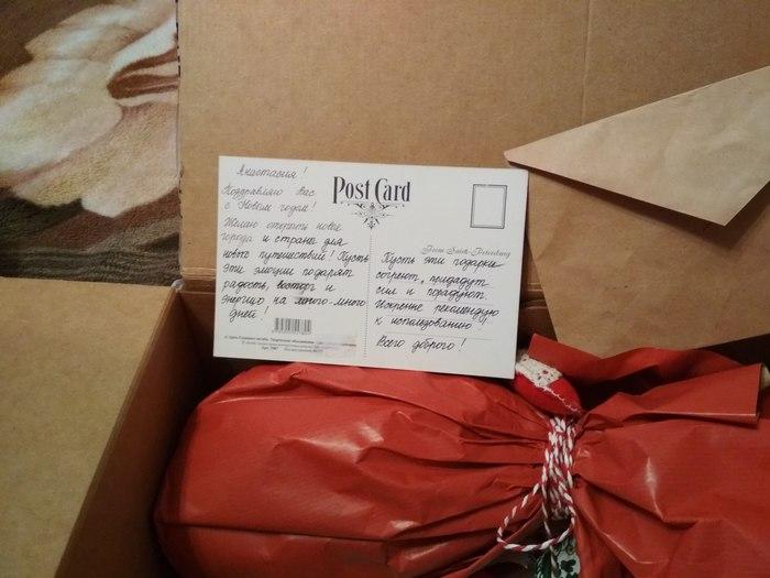 Спасибо моей анонимной Снегурочке! АДМ. Санкт-Петербург-Медведево, Республика Марий Эл Обмен подарками, Тайный Санта, Санкт-Петербург, Длиннопост, Отчет по обмену подарками