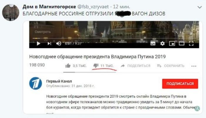 Когда от лица магнитогорца закатываешь истерику про взрыв устроенный ФСБНКВДКГБ и совсем не палишься Россия, Магнитогорск, Взрыв газа, ЧП, Обрушение дома, Украина, Фейк, Разжигание ненависти